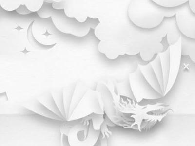 ego-alterego.com fire paper dragon clouds illustration design