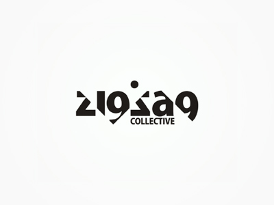 ZigZag collective edm house music dj producers logo design