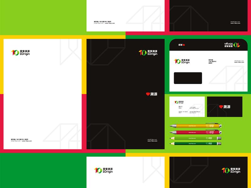 1origin logo and identity design by alex tass