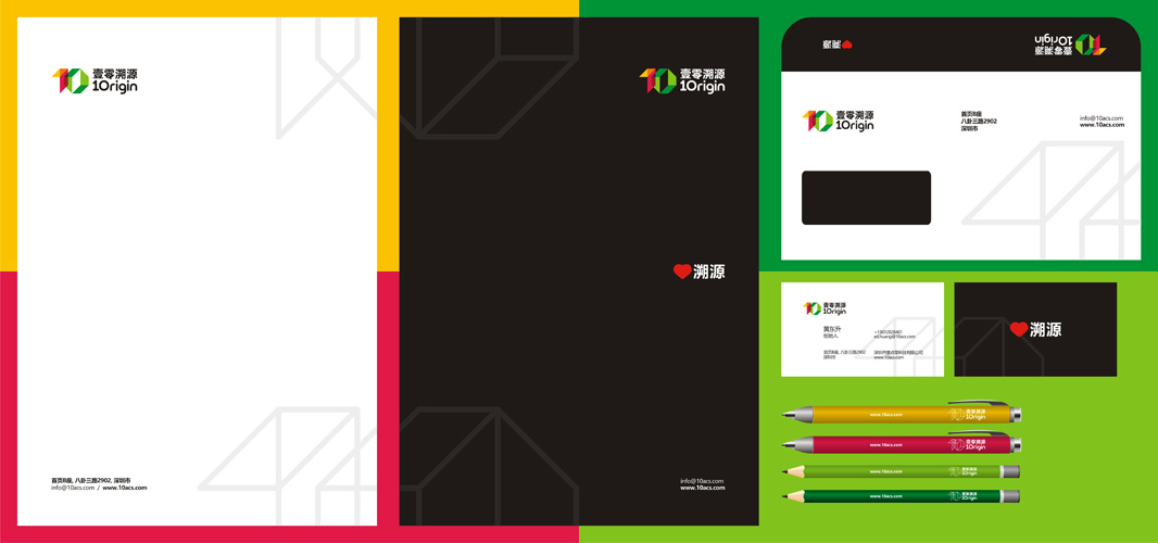 1Origin 1 0 origin ID traceability logo stationery design