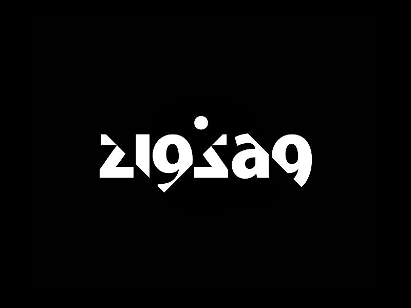 zigzag, electronic music collective wordmark logotype logo design by Alex Tass